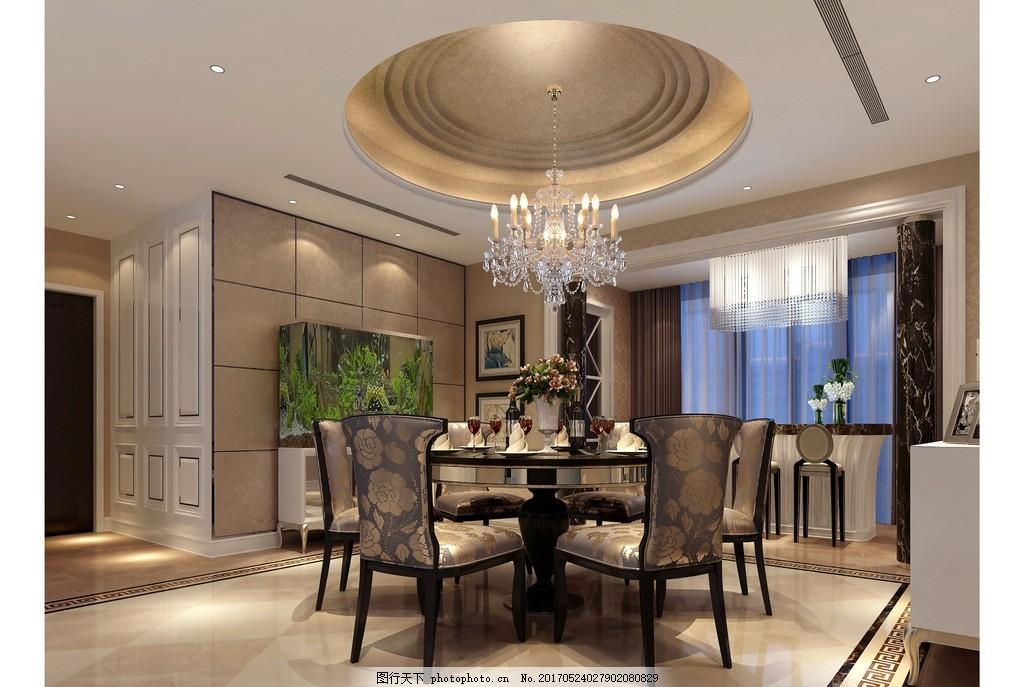 餐厅效果 家装客厅效果 装饰 装修 混搭风格 实景图 效果图 摄影