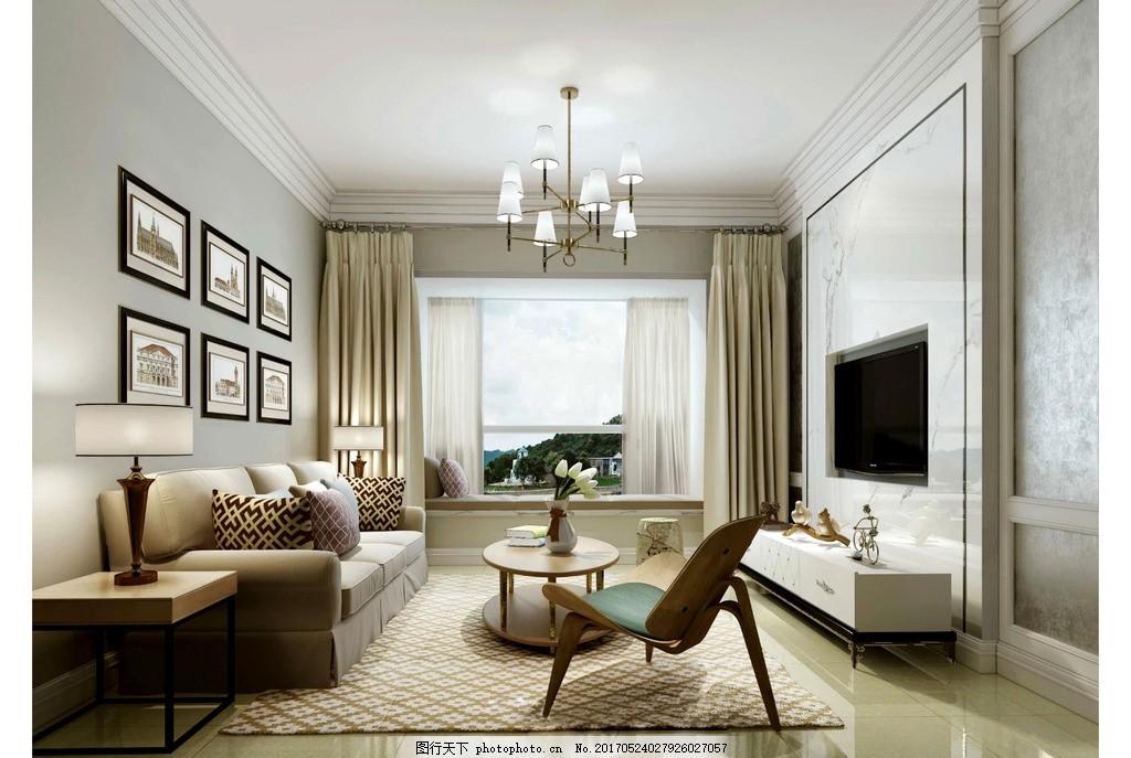 家装客厅效果 室内设计 装饰 装修 混搭风格 实景图        摄影 室内