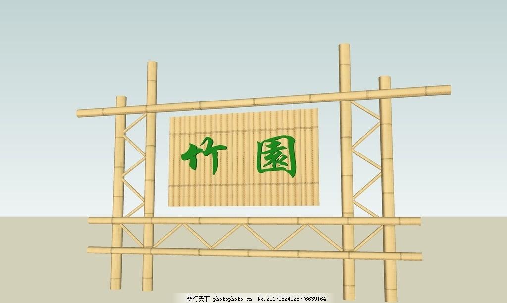 中式景墙 欧式景墙 徽派建筑 徽派景墙 su景墙模型 竹制小品 入口标志