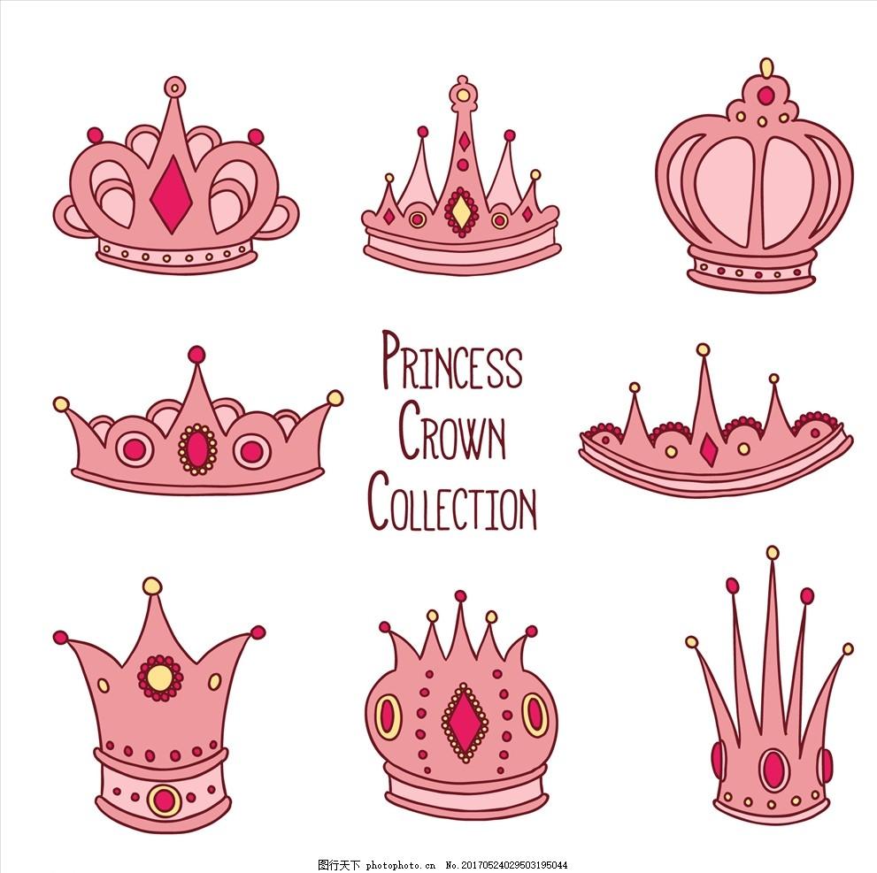 金色王冠 各种皇冠 皇冠素材 皇冠矢量素材 矢量欧式皇冠 黄色 卡通
