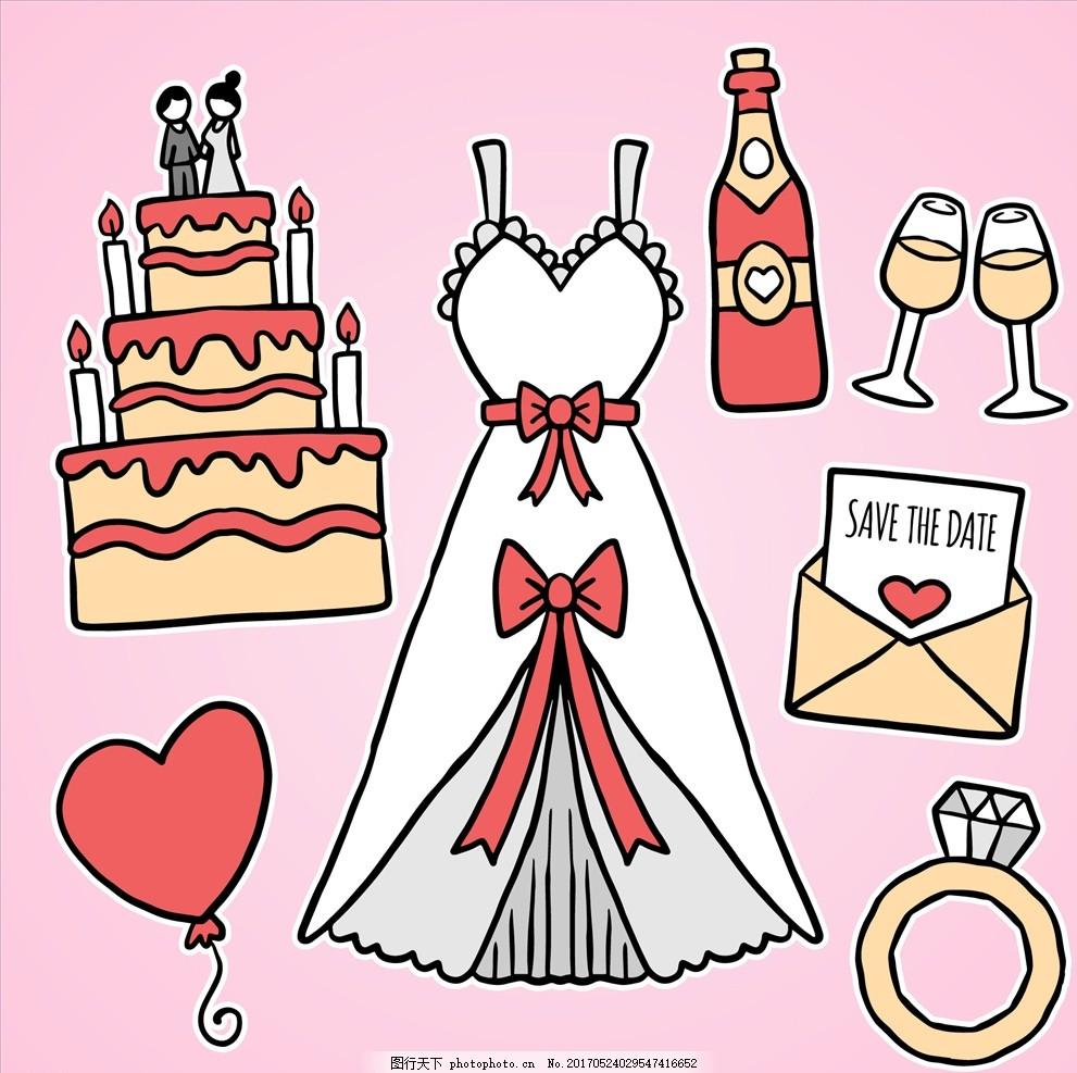 祝福 心 结婚娃娃 执子之手 与子偕老 爱情小人 婚庆小人 婚礼元素 婚