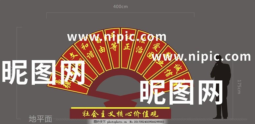 扇形雕塑 价值观造型 价值观构建 价值观扇形 中国梦构建 中国梦造型