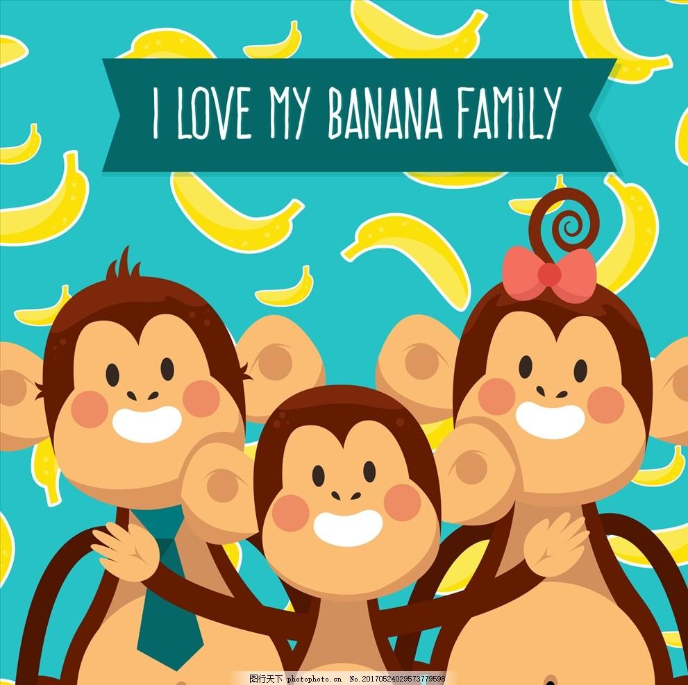 猴子素材 可爱的猴子 猴子 小猴子 卡通猴子 广告设计 宠物 十二生肖