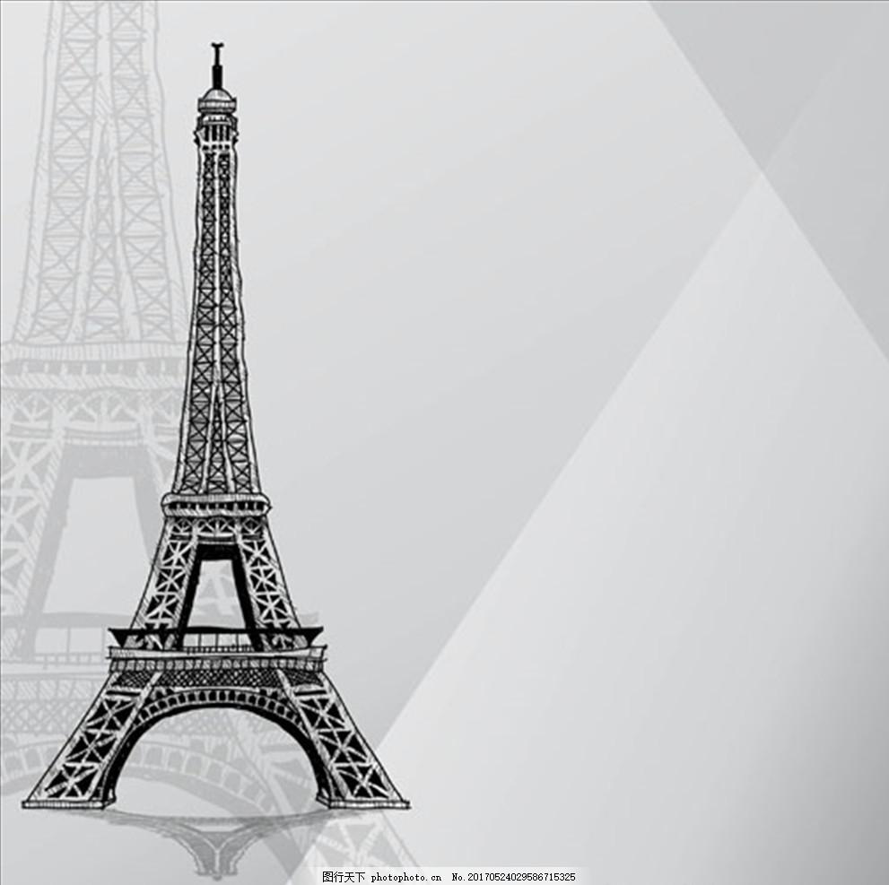手绘埃菲尔铁塔