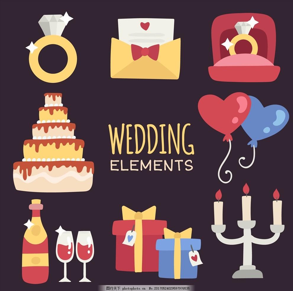 祝福 心 结婚娃娃 执子之手 与子偕老 爱情小人 婚庆小人 婚礼元素
