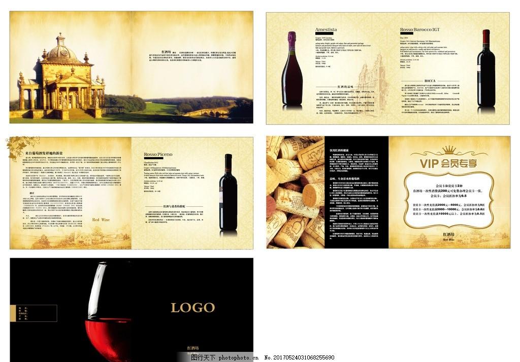 欧式画册 复古 奢华 高档 优雅 金色背景 复古背景 设计 广告设计