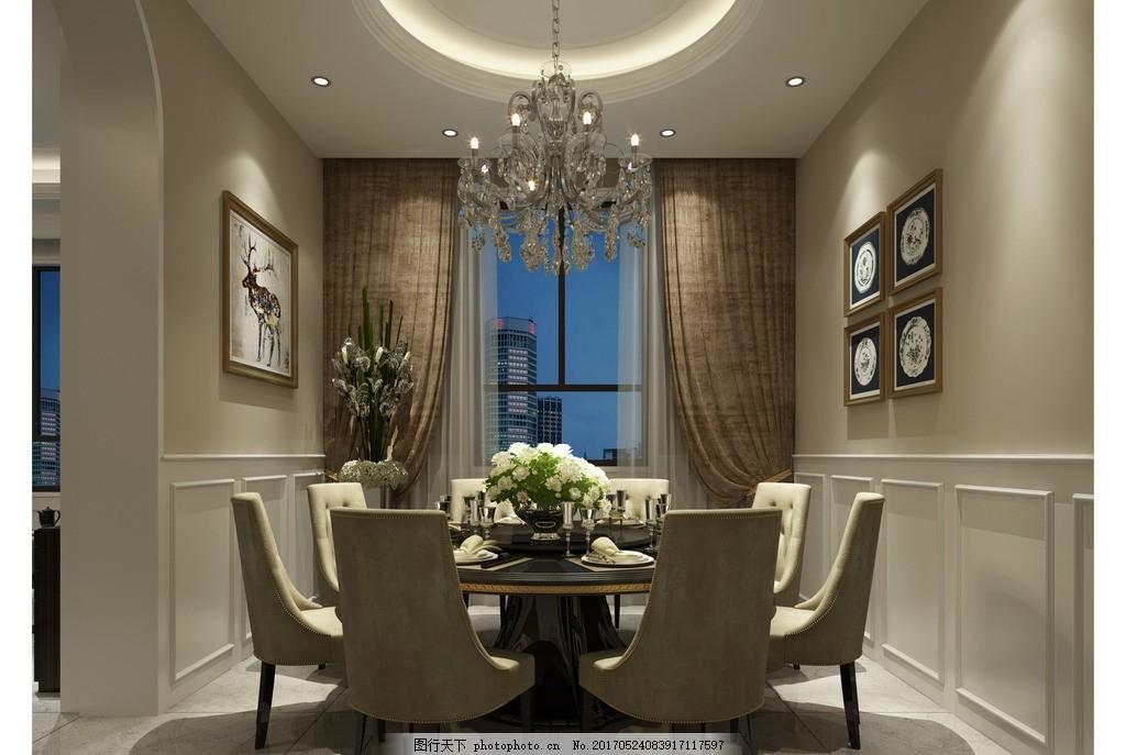 餐厅效果 家装客厅效果 室内设计 装饰 装修 混搭风格 实景图