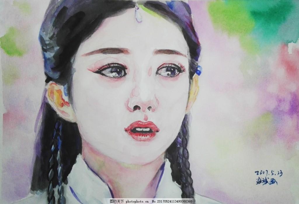 水彩人物-赵丽颖 手绘 水彩 古装 美女 写意 设计 文化艺术 绘画书法