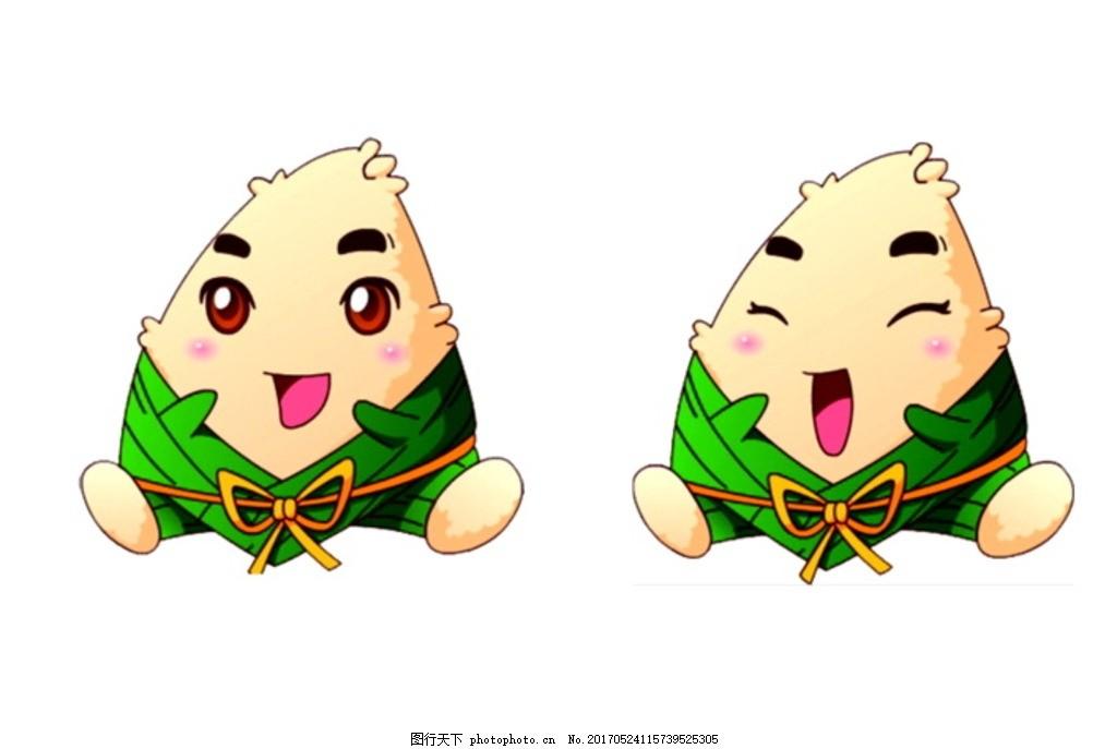 粽子卡通2