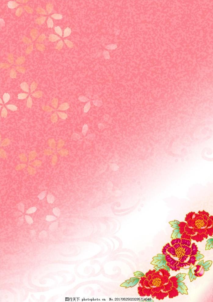 和风 民族风 展板 花 夏日 花朵 日式花纹 祥云 樱花 碎花 花瓣 背景
