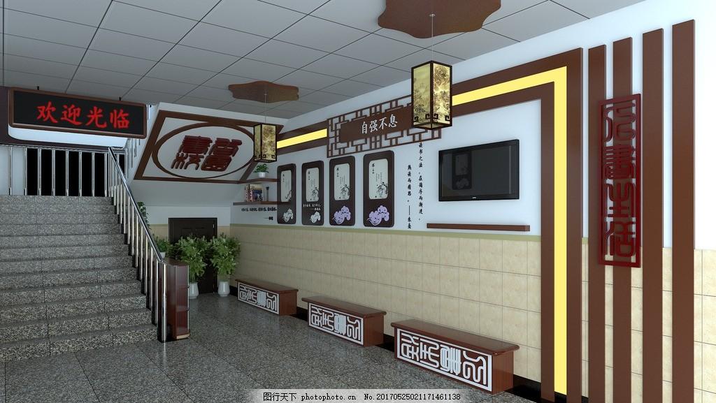 中式 读书角 楼梯间 休闲区      设计 3d设计 3d作品 300dpi jpg