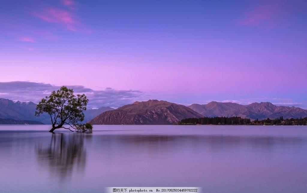 山水风景照 天空 治愈 紫色调 神秘 树 河流 摄影 倒影图 山体
