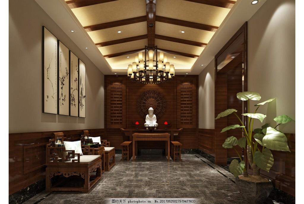 家装佛堂效果 家装客厅效果 室内设计 装饰 装修 混搭风格 实景图