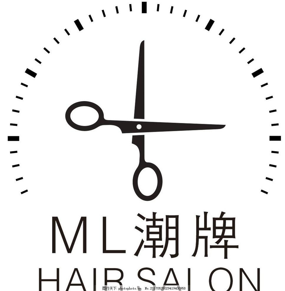 美容美发 logo ml图片