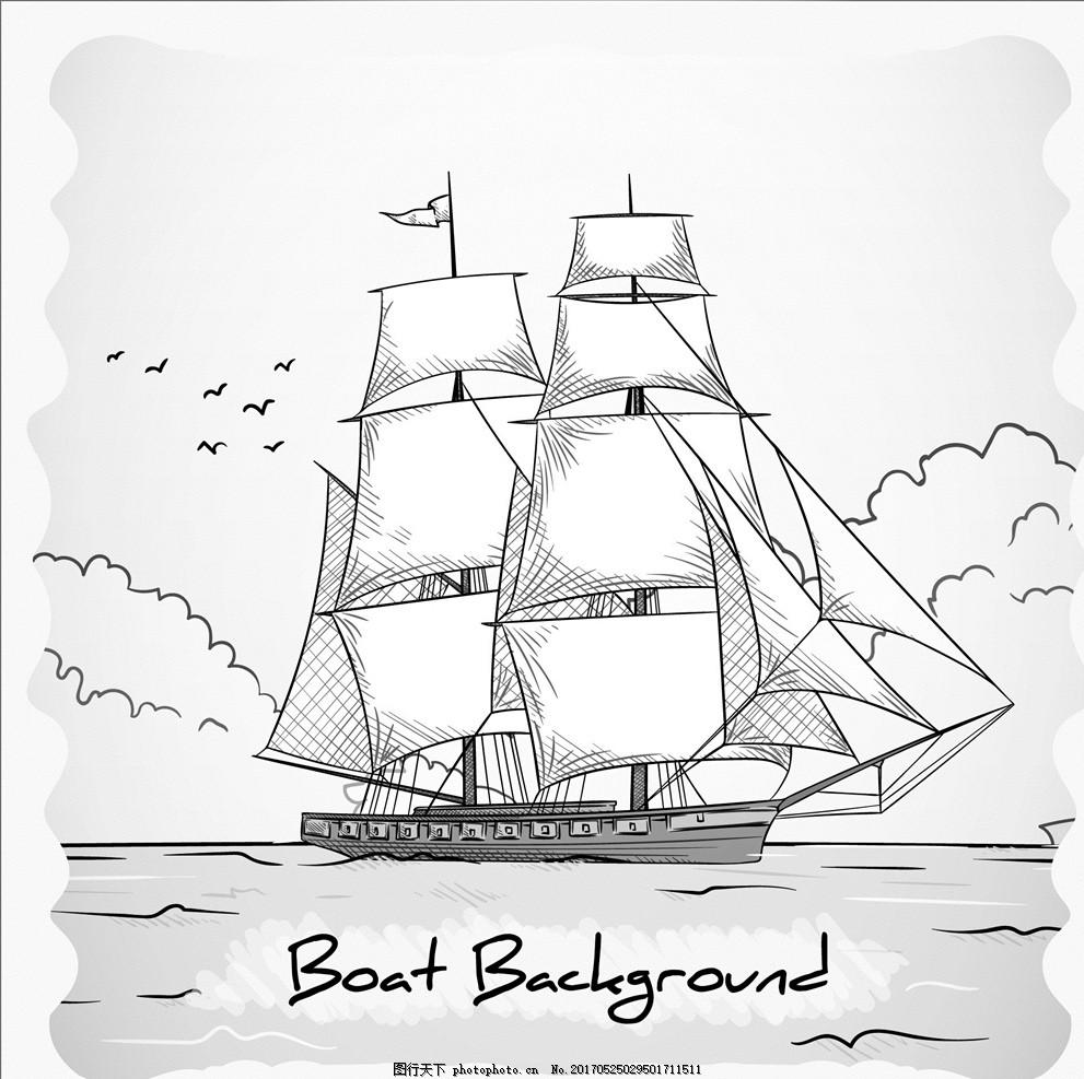 素描船 卡通手绘船 船 水笔手绘船 现代科技 大船 设计素材 帆船 小船