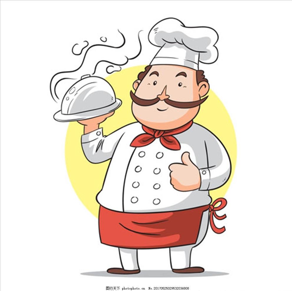烧烤卡通厨师人物