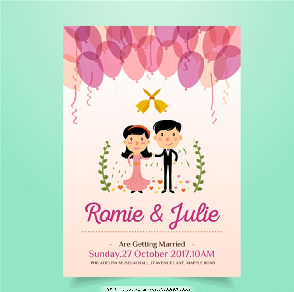 可爱的新婚夫妇婚礼邀请卡 结婚请柬 请柬 商务请柬 结婚 邀请函设计