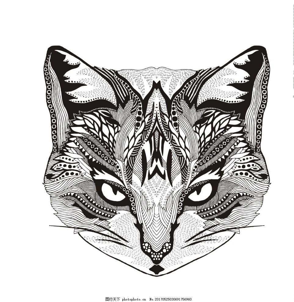 手绘小猫素材下载猫矢量图下载 男装设计 女装设计 童装设计 服装图案