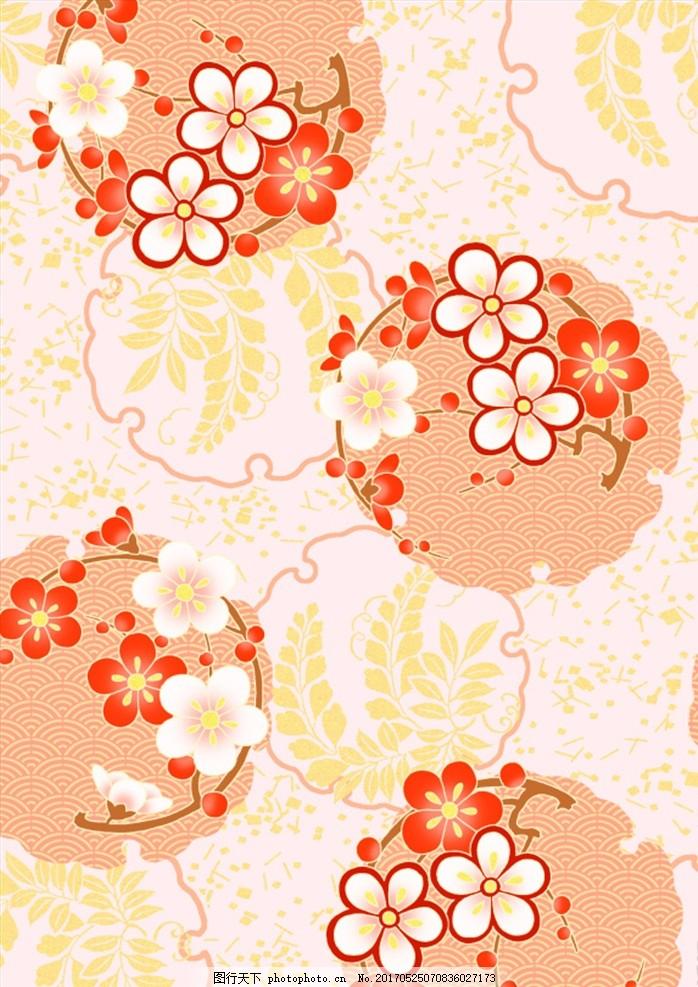 和风 民族风 展板 花 夏日 x展架 日式花纹 祥云 樱花 碎花 花瓣 背景