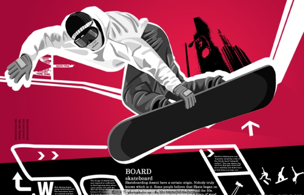 滑板运动插画创意海报