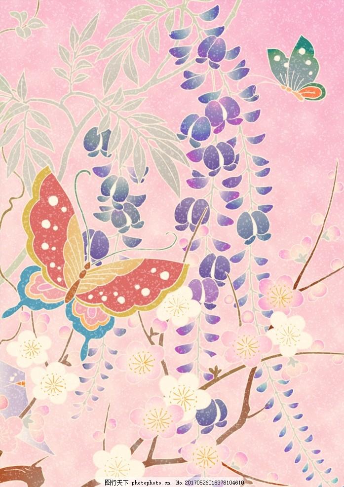 蝴蝶民族元素图案