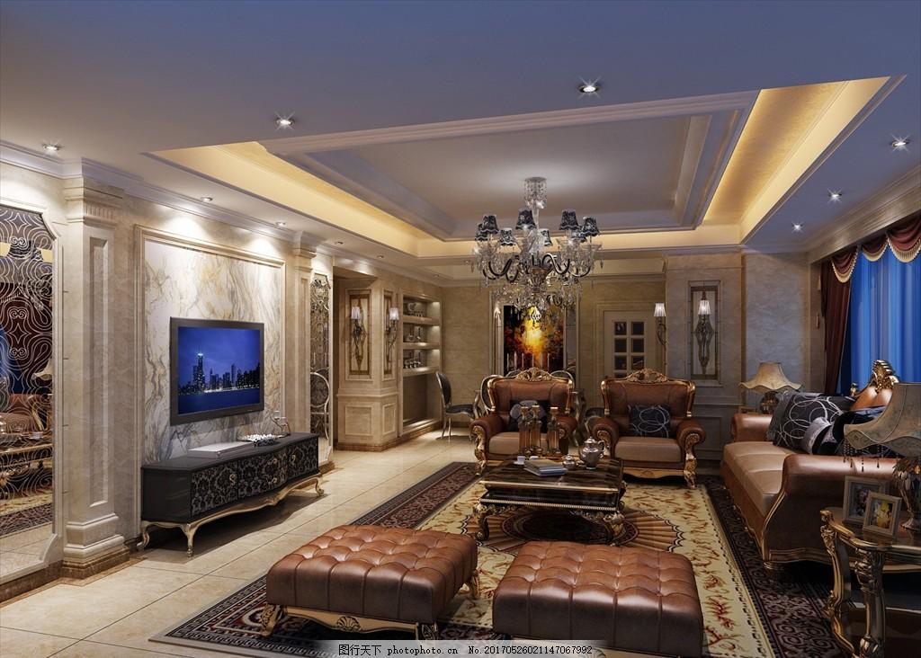 古典欧式 客厅效果图 餐厅 皮具沙发 电视柜 艺术镜子 吊灯 台灯 家装