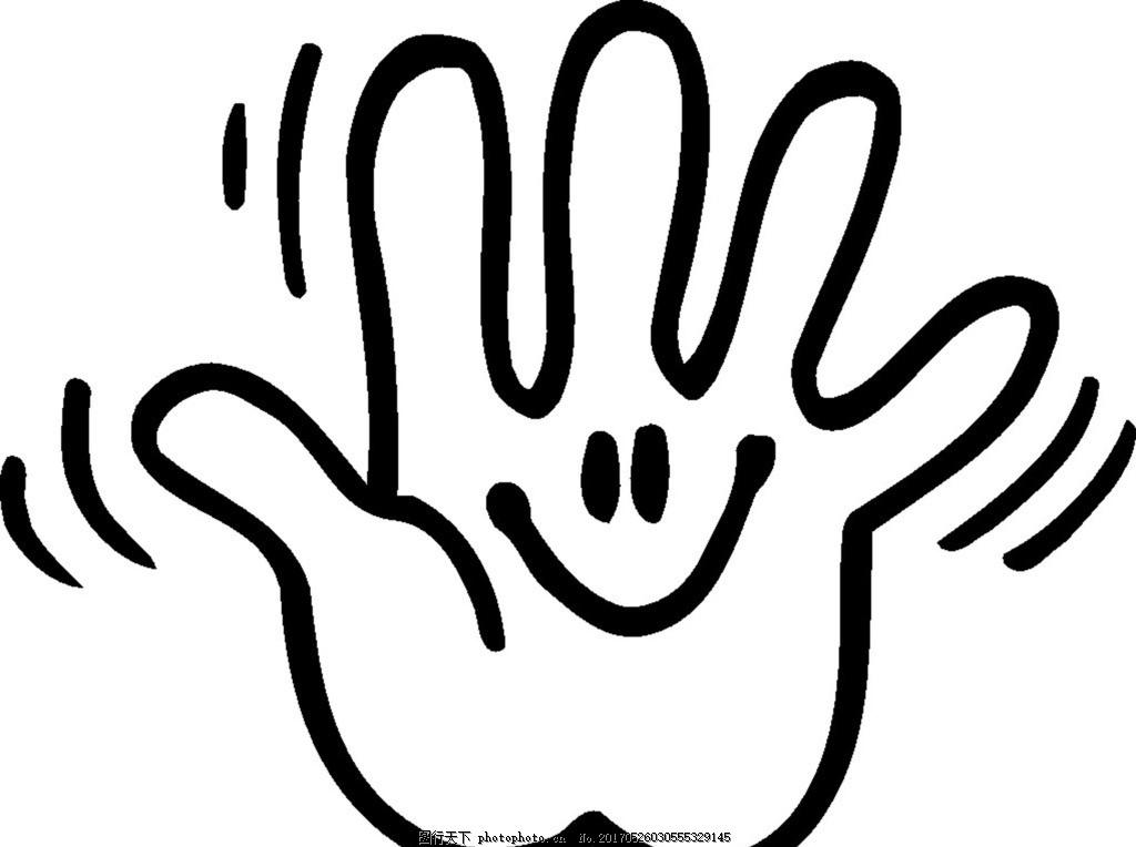 矢量手势 卡通手势 手绘手势 简笔手势