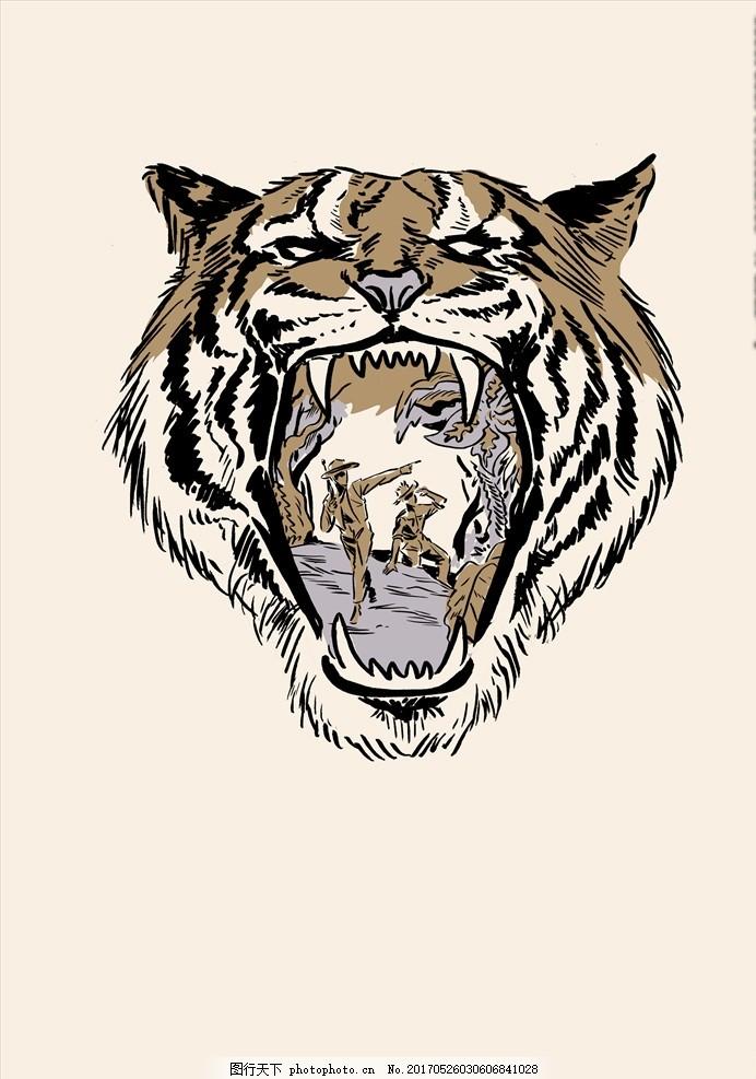 老虎头矢量图下载