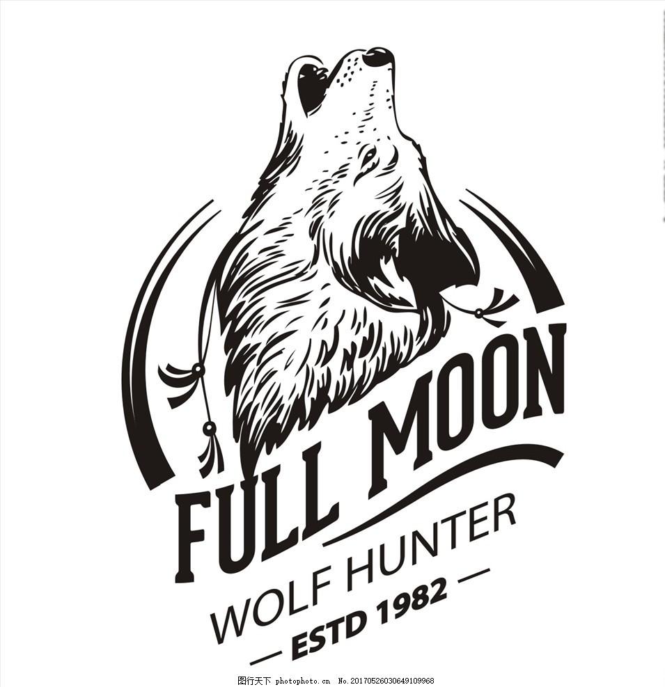 动物园 野生动物 狼头 手绘狼 狼矢量图 猛兽矢量图 素描动物 手绘