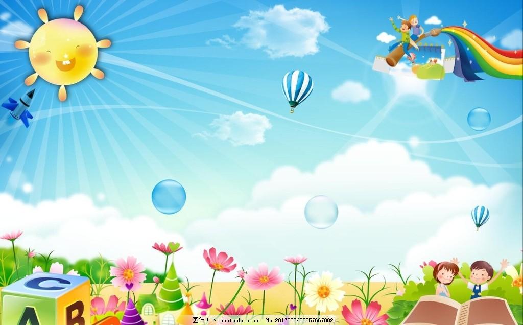 春天树木 花园 草地 房屋 田园风光 手绘插画 海报背景 氢气球 儿童背