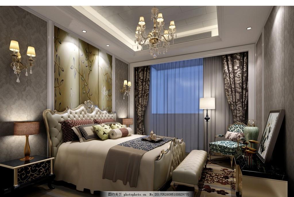 家装卧室效果 家装客厅效果 室内设计 装饰 装修 混搭风格 实景图