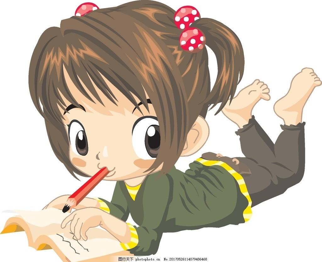 卡通儿童 可爱 人物 幼儿园素材 广告设计 卡通设计