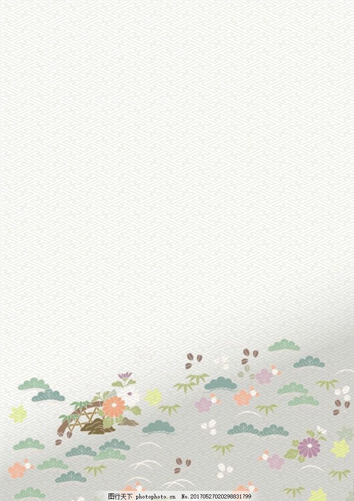 墙纸 壁纸 富尔特 日本风格 古典花纹 设计 底纹边框 背景底纹 和风