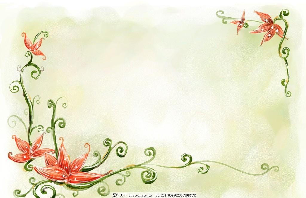尖角花背景图 绿色背景 花纹背景 底图 小清新 背景 设计 底纹边框