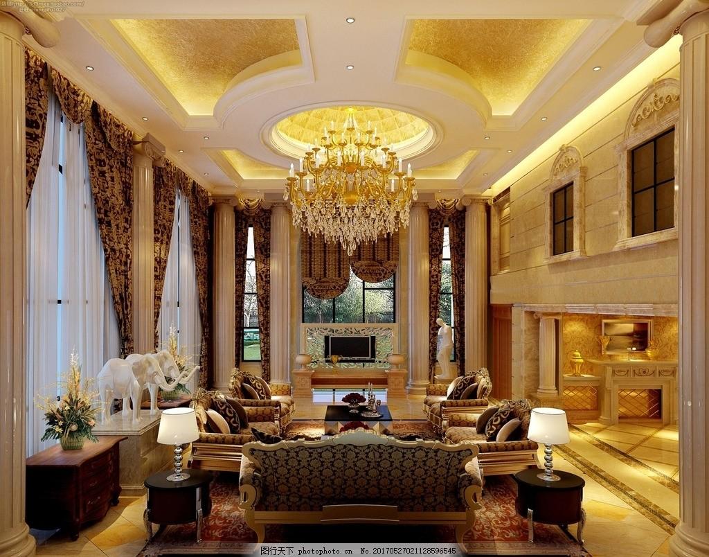 欧式客厅效果图 沙发 餐椅 样板房 装修 精装房 现代简约 时尚