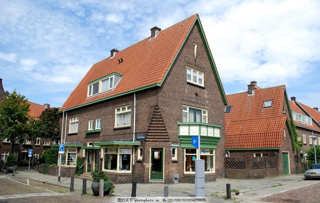 欧洲小镇 城市建筑 摄影 欧洲建筑 欧洲风光 欧洲风景 欧式建筑