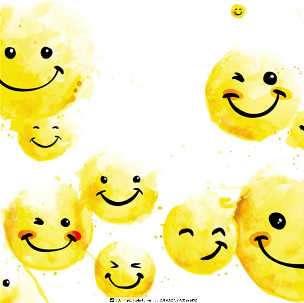 手绘水彩微笑的表情符号