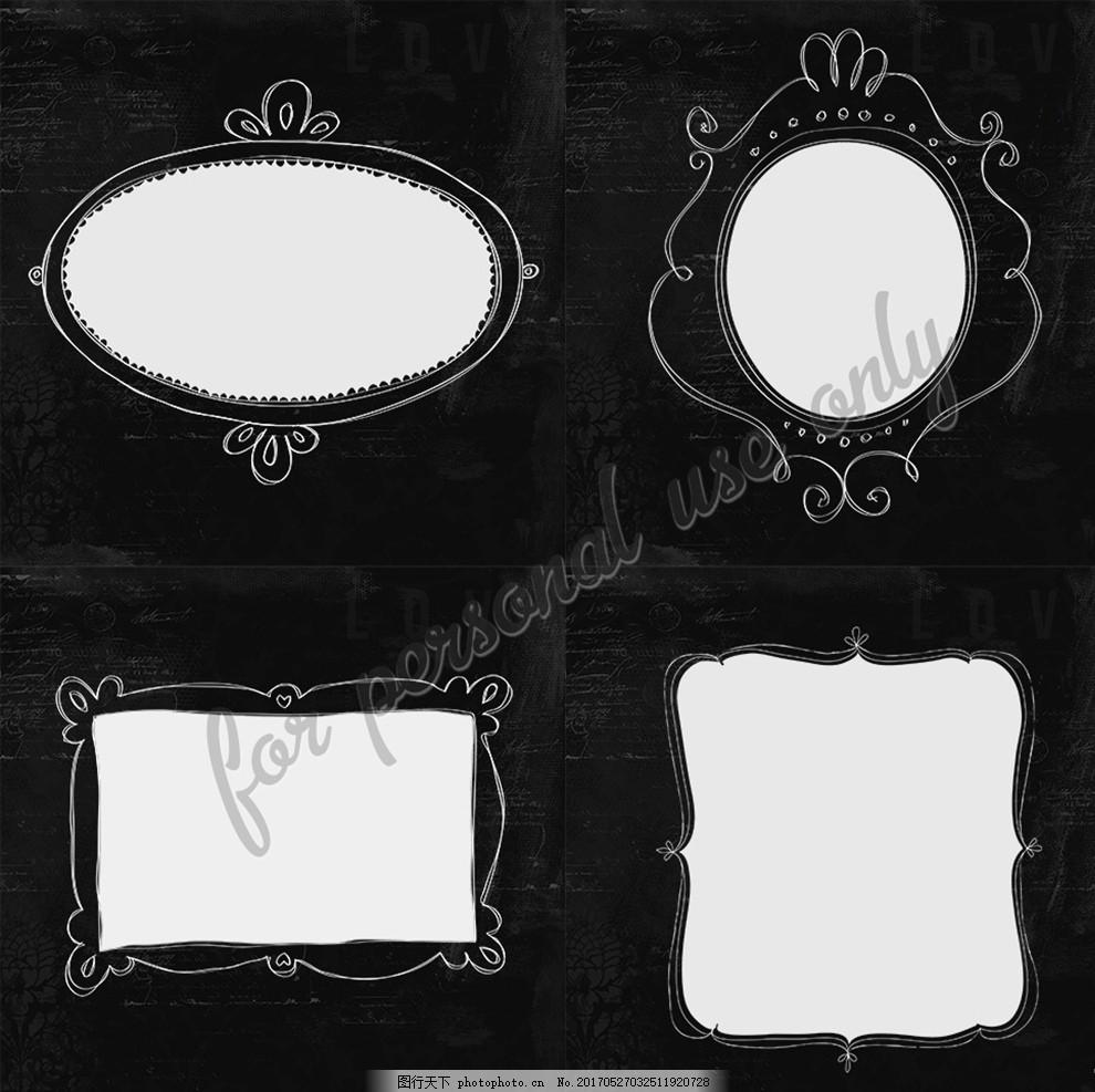 黑白线条磨损背景边框 黑板 线框 相框 欧式 质感 线稿 线描