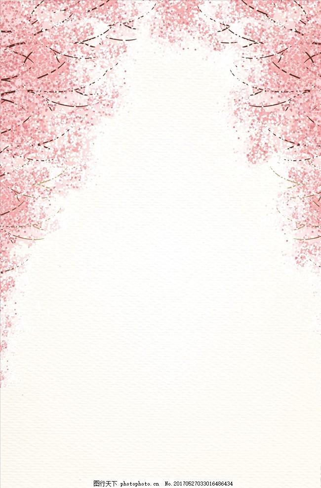 手绘樱花背景