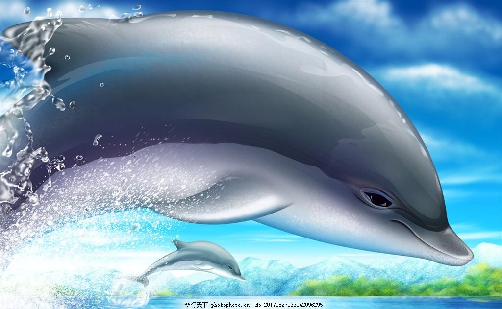 海豚 海 海洋动物 可爱海豚 动漫 海豚出水 花纹花边图案背景 设计