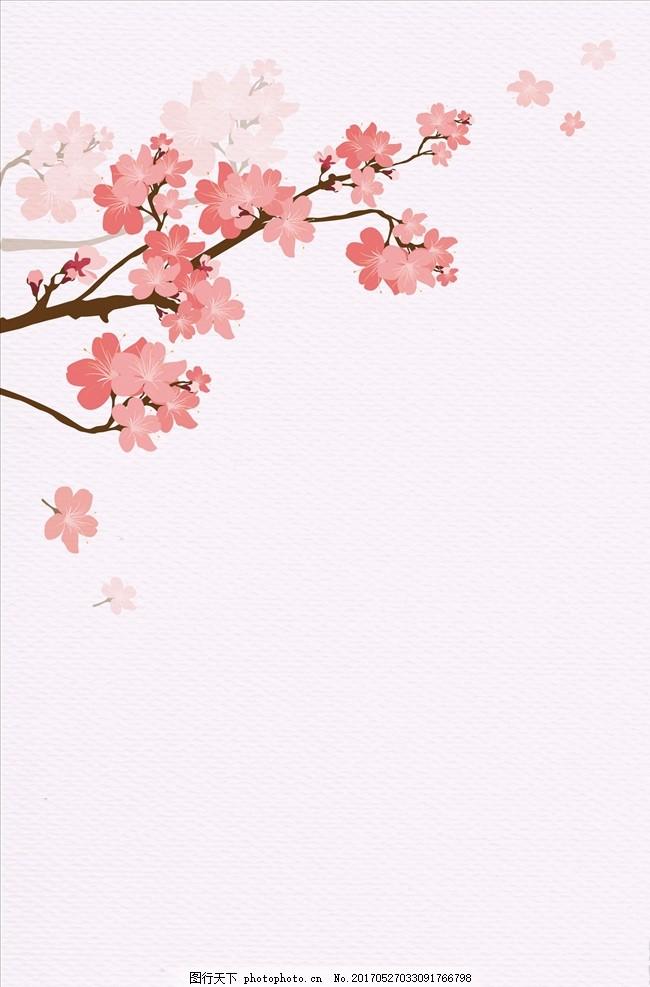 手绘樱花背景 粉色 春天 春季 早春 春夏 春日 春暖花开 水彩 水墨