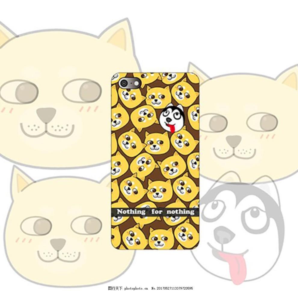 dogo柴犬哈士奇搞怪手机壳 柴犬手绘卡通 哈士奇卡通 韩版小清新