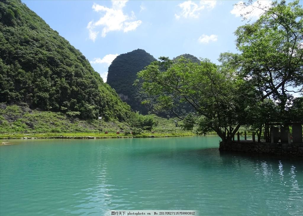 山青水秀 风景 山水风景 青山 碧水 绿树 蓝天 白云 自然景观 摄影 自