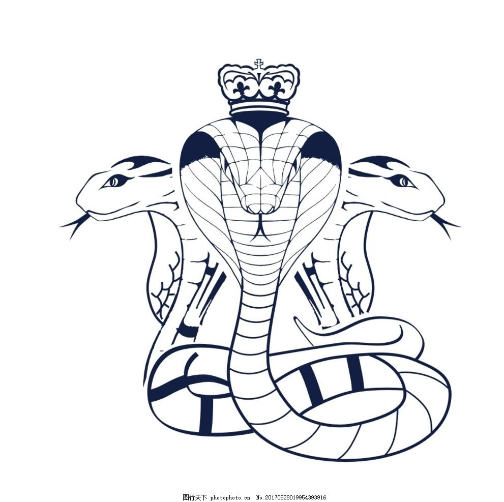 三蛇标志 蛇图 动物 皇冠 矢量图 眼镜蛇 设计 标志图标 企业logo标志