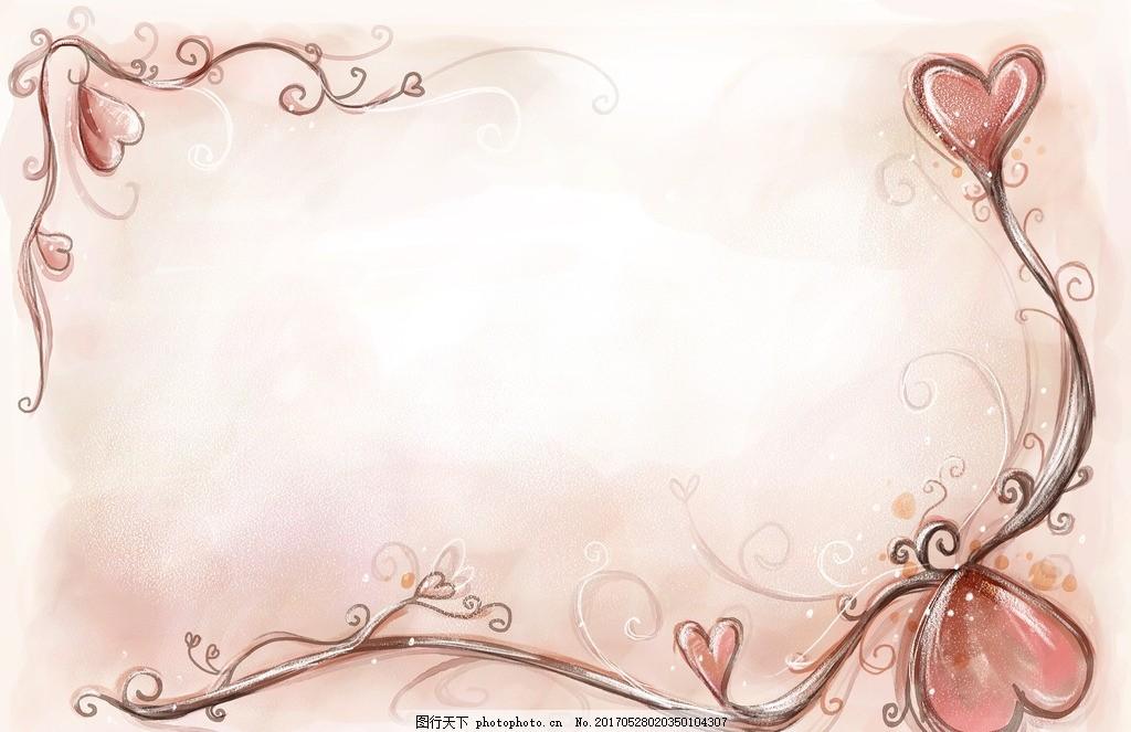 爱心藤蔓边框背景 爱心 边框 底纹背景 藤蔓 小清新 设计 底纹边框