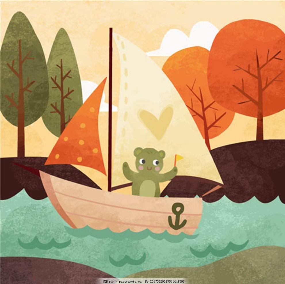可爱的小熊在船上的插图 宝宝 宝贝 婴儿 儿童 孩子 幼儿园 小学生