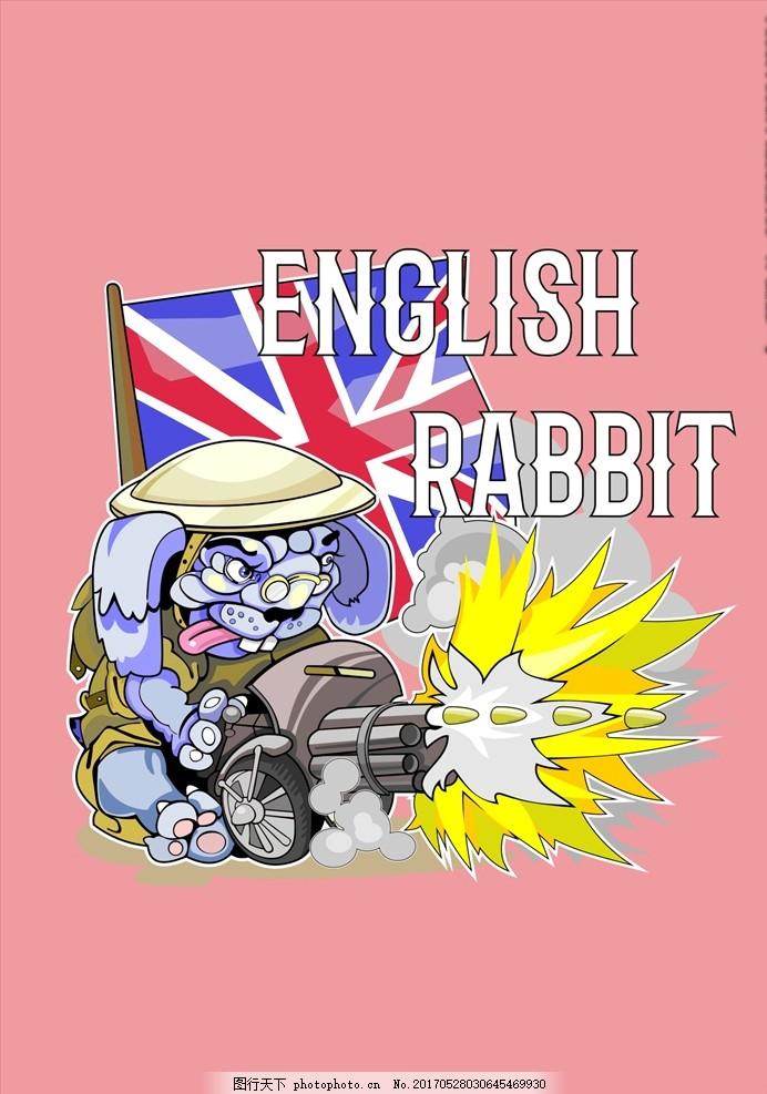 国旗卡通动物图案