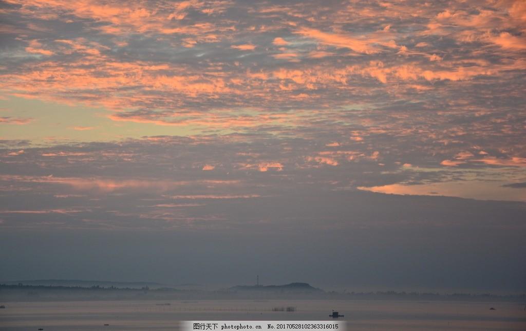 蓝天 白云 太阳 云彩 大片云 天空自然风景 天空云彩 黄昏 火烧云