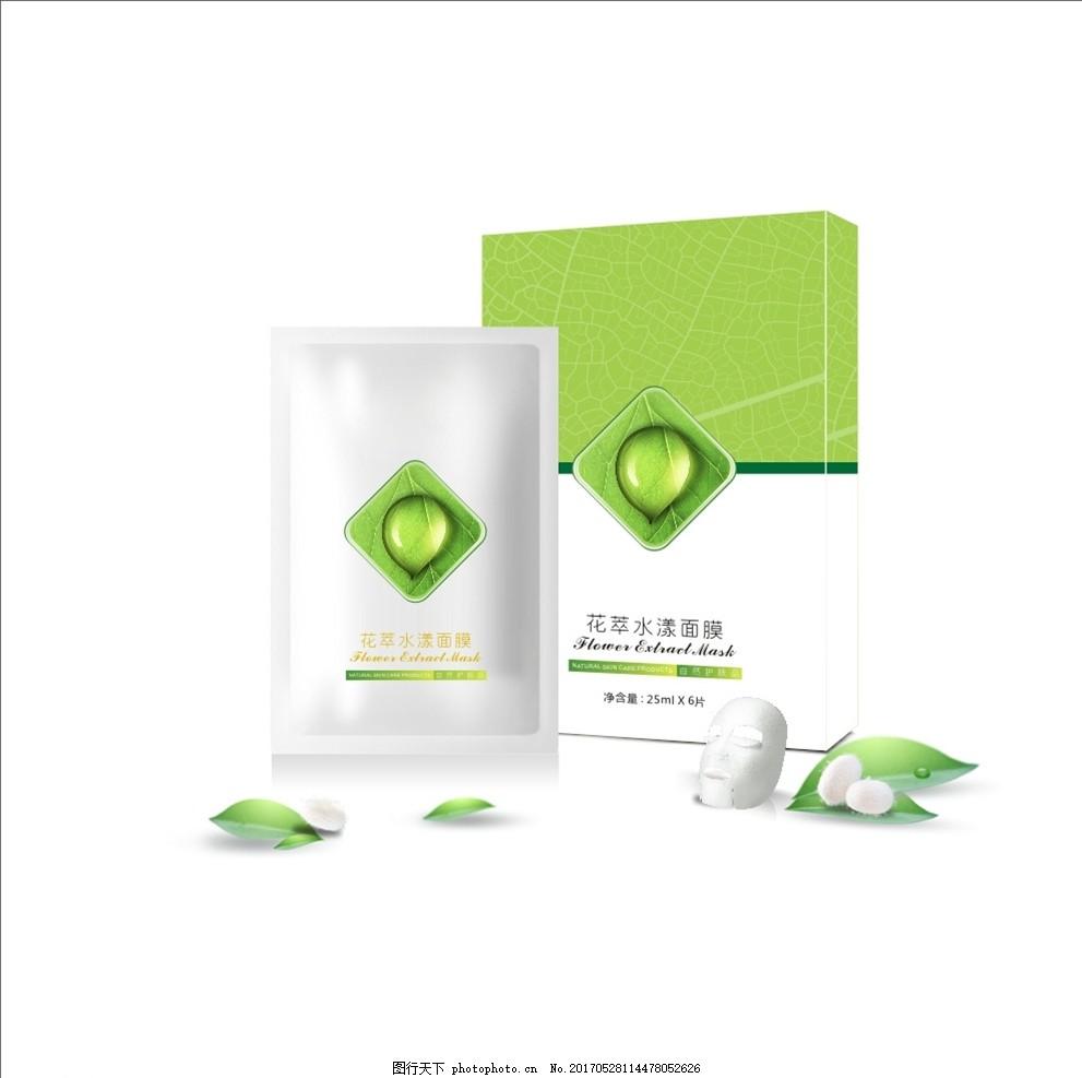 盒子效 矢量图 面膜效果 水滴 面膜展开图 广告素材 包装盒 设计 广告