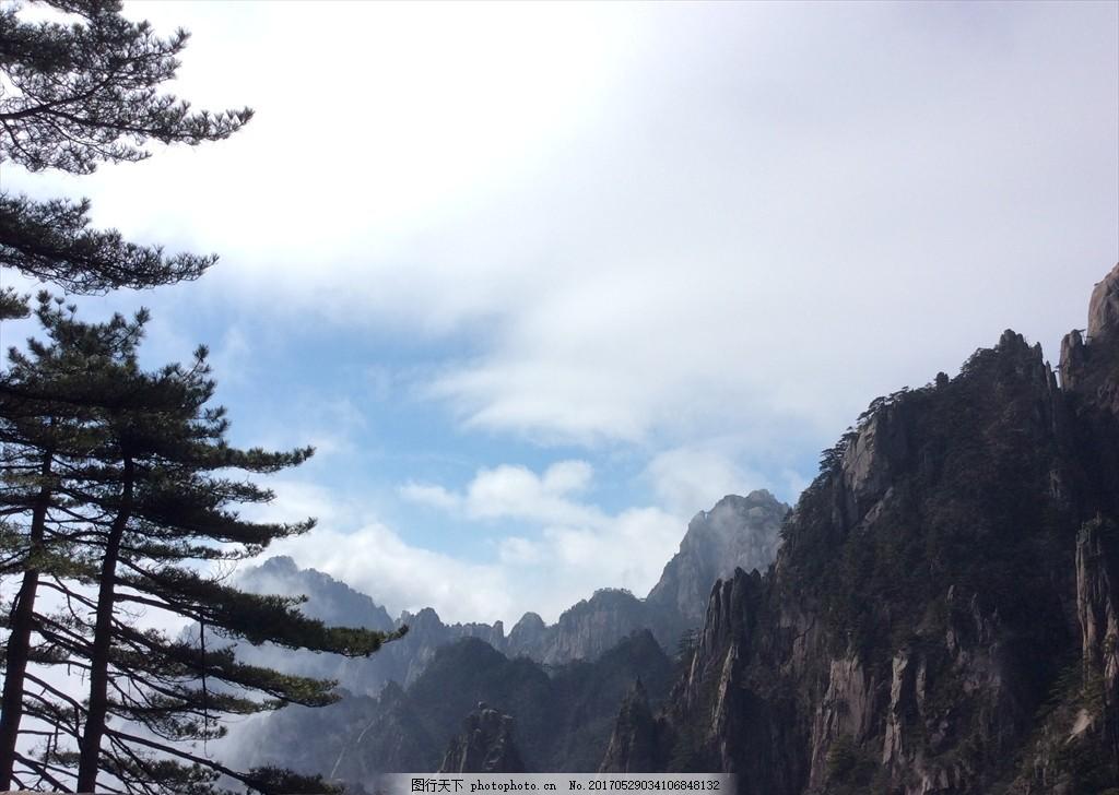 安徽黄山 黄山地质公园 山峰岩石 悬崖峭壁 安徽旅游 松树植物 山脉高